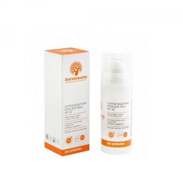 Солнцезащитный крем для лица СПФ 50, 50 мл