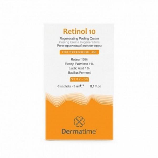 Регенерирующий пилинг-крем -RETINOL 10 , (6 саше по 3 мл)