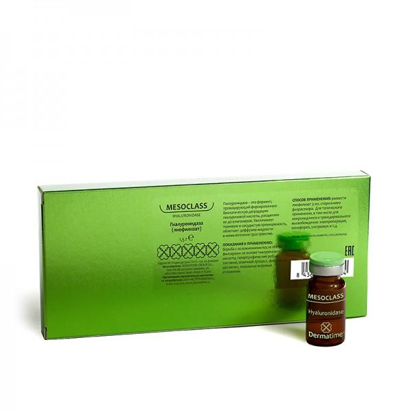Mesoclass Hyaluronidase – Гиалуронидаза (лиофилизат)
