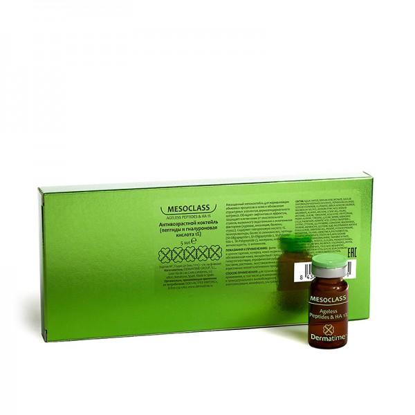 DERMATIME - Mesoclass Ageless Peptides & HA 1% – Антивозрастной коктейль (пептиды и гиалуроновая кислота 1%)