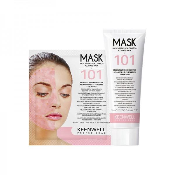 №101 Расслабляющая, успокаивающая маска для чувствительной кожи , 125 мл + 25 г