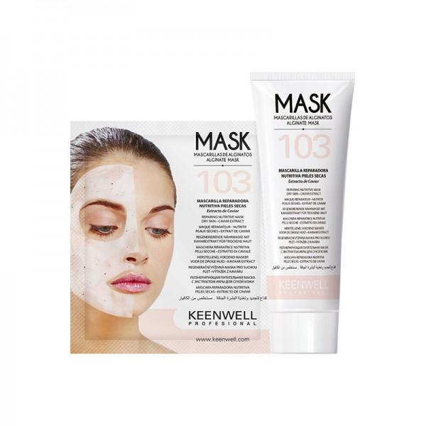 №103 Регенерирующая питательная маска с экстратом икры, 125 мл + 25 г Keenwell
