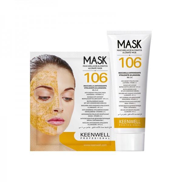 №106 Антиоксидантная дипигментирующая маска с витамином С, 125 мл + 25 г Keenwell