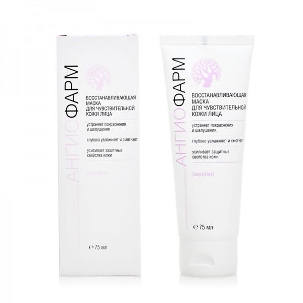 Ангиофарм - Восстанавливающая маска для чувствительной кожи, 75 мл